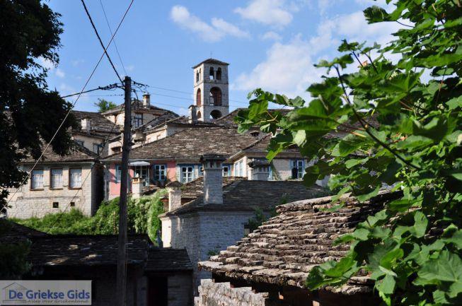 Dilofo Zagoria